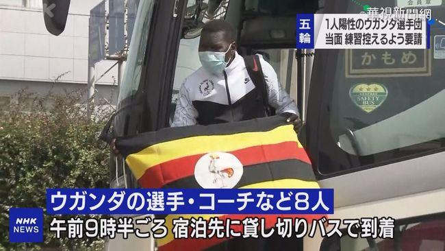 海外團首例 烏干達東奧代表團1人染疫 | 華視新聞