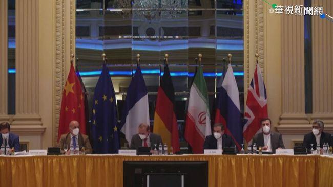 恢復伊朗核協議談判暫停 各代表回國 | 華視新聞