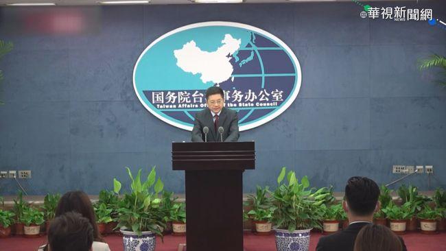 拒簽一中承諾書 台駐港人員被迫撤離 | 華視新聞
