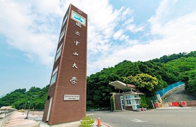 更新》中山大學教授被爆讓學生「洗評論換加分」 教育部回應了 | 華視新聞