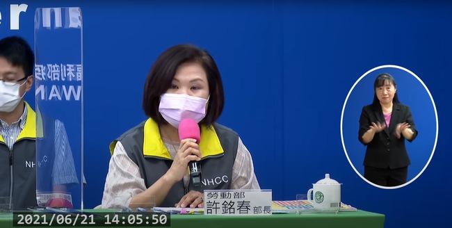 避免移工群聚感染 勞動部修正「聘僱移工指引」 | 華視新聞