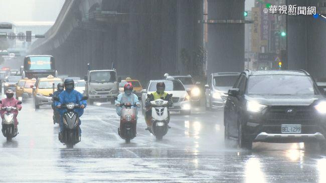 全台都下雨!中南部10縣市豪大雨 東北部防陣雨 | 華視新聞