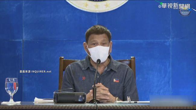 菲國疫情嚴峻 杜特蒂:不打疫苗就坐牢 | 華視新聞