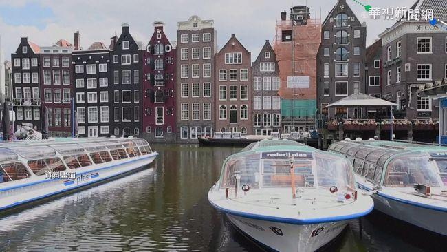 荷蘭政府宣布 台灣列疫情低風險國家 | 華視新聞