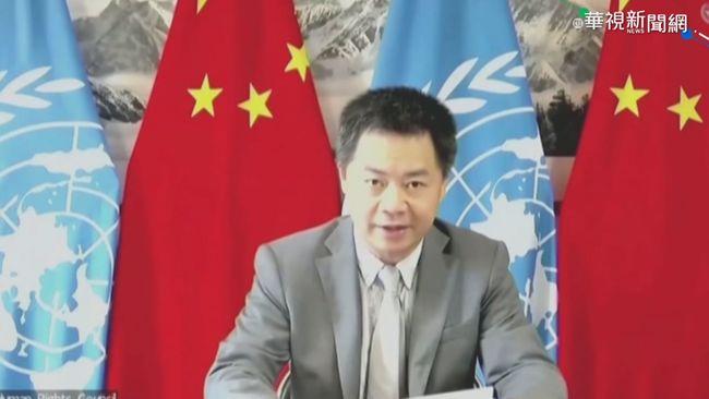 中國槓加拿大! 嗆互查新疆.原民人權   華視新聞