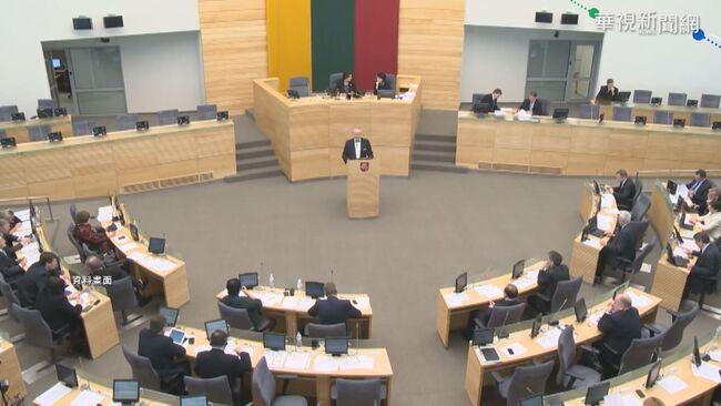 立陶宛宣布贈台2萬劑AZ 估9月底運送   華視新聞