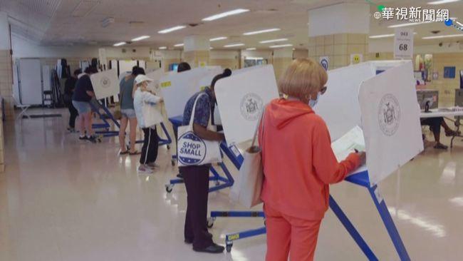 紐約市長初選登場 首次採排序複選制 | 華視新聞