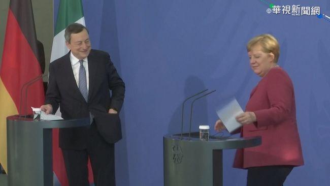 德.義總理會談疫情 籲國民盡快打疫苗 | 華視新聞