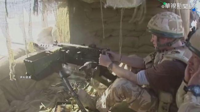 美撤軍乘機坐大 塔利班奪阿富汗要地 | 華視新聞
