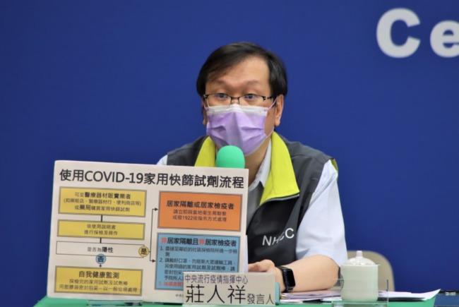 打疫苗猝死增34件...指揮中心公布26件完成解剖死因 | 華視新聞