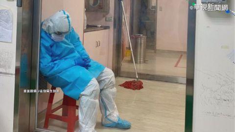 清潔人員累翻! 消毒病房費時100分鐘
