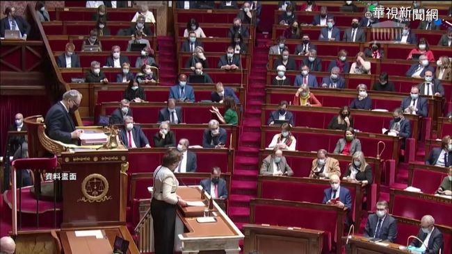 法國國民議會 181位議員連署挺台灣 | 華視新聞