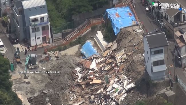 大阪1日連2住宅倒塌 疑鄰近施工有關   華視新聞