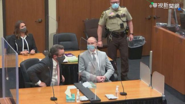 佛洛伊德案 涉事白人警遭重判22.5年   華視新聞