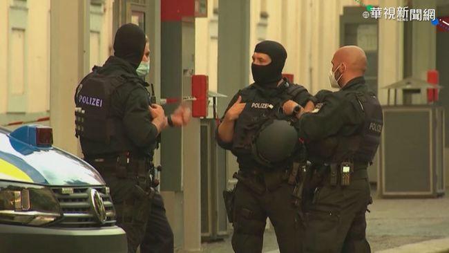 德國街頭持刀攻擊! 悚釀3死逾10傷 | 華視新聞