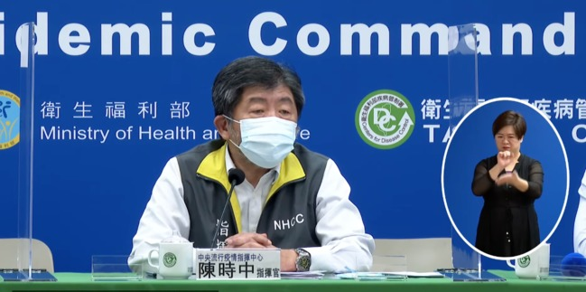 第二劑AZ開放公費接種 陳時中:我還沒打   華視新聞