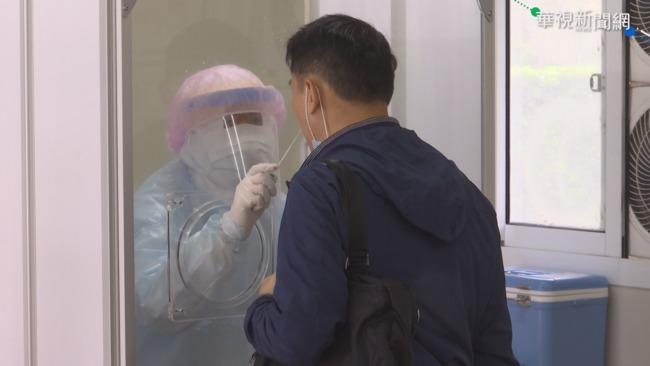 高雄仁武確診案家屬聲明致歉 就醫過程、群聚關鍵曝光   華視新聞