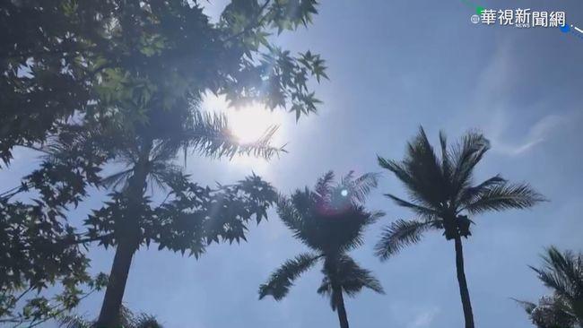 北、東部高溫悶熱!中南部雨連下4天 防劇烈天氣 | 華視新聞