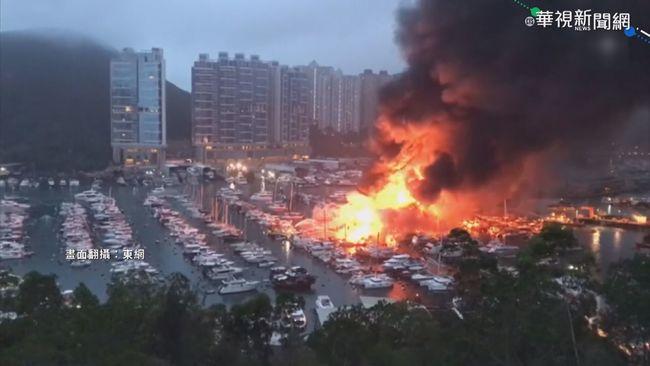 香港避風塘遊艇起火 延燒12船疏散28人   華視新聞