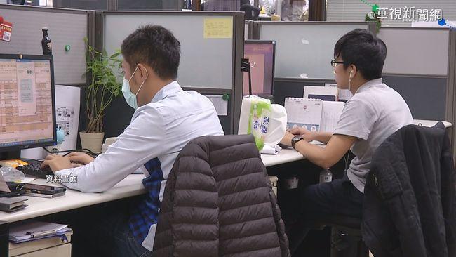 疫情求職及時雨!畢業生北市就業滿3個月加薪2萬 | 華視新聞
