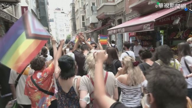 不顧禁令 土耳其同志遊行遭警暴力驅趕   華視新聞