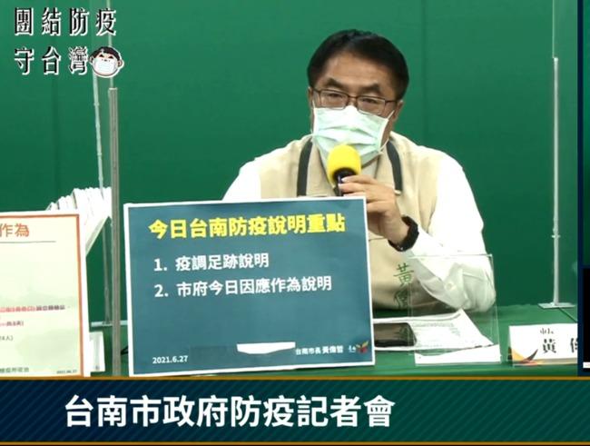 台南今+8!一家八口確診 急驗是否為Delta變種病毒 | 華視新聞