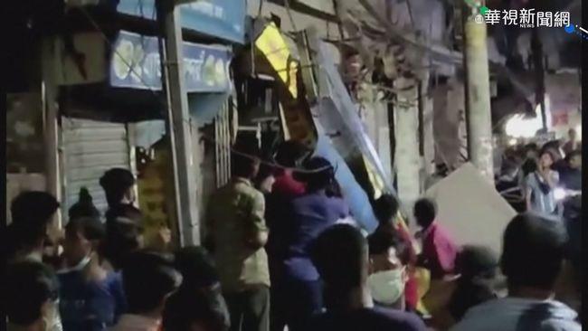 孟加拉商辦爆炸垮 至少7死逾70傷 | 華視新聞
