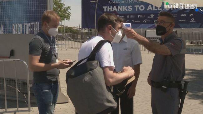 世界行動通訊大會 今巴塞隆納登場 | 華視新聞