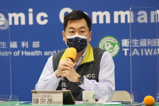 週末景點湧人潮 陳宗彥提3警示:台灣沒有放鬆的本錢 | 華視新聞