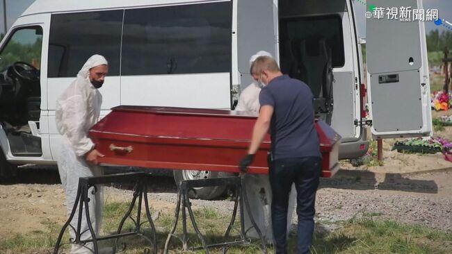 印度變種超凶猛 俄國.法國傳死亡病例   華視新聞