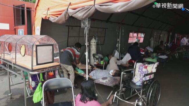 印度變種病毒侵襲 馬國封鎖無限延期   華視新聞