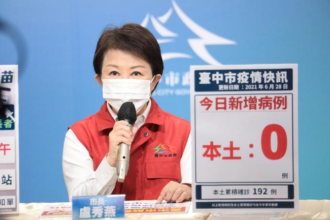 台中打疫苗殘劑怎預約?預約平台、流程、時間一次看 | 華視新聞