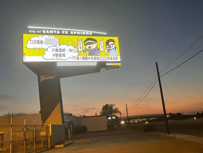 南投警兒性侵案紅到國外 他洛杉磯T霸刊諷刺漫畫 | 華視新聞