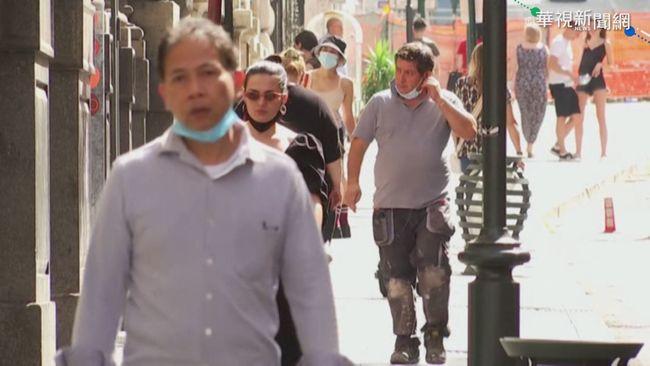 義大利全國列低風險區 出門免戴口罩 | 華視新聞