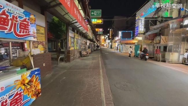 北市夜市「微解封」 陳時中:地方可根據需要安排   華視新聞