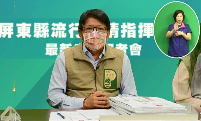 遭質疑多天未進行疫調 潘孟安怒駁「鍵盤柯南」回應了   華視新聞