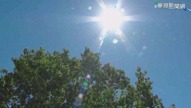 中南部局部陣雨 週四高壓西伸「全台迎炙烈夏天」 | 華視新聞