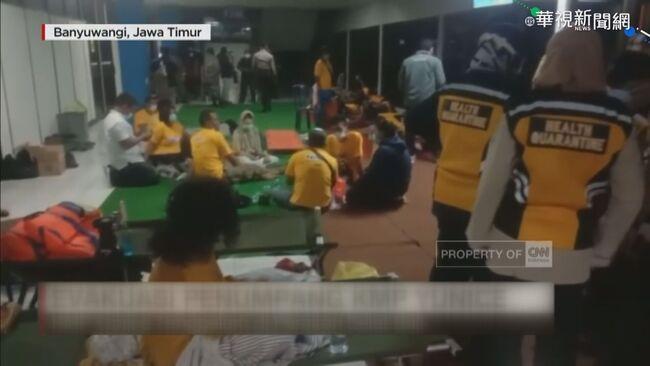 渡輪峇里島外海沉沒 至少7死11失蹤   華視新聞