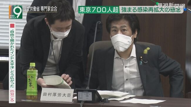 解除緊急事態宣言... 東京增714例確診   華視新聞