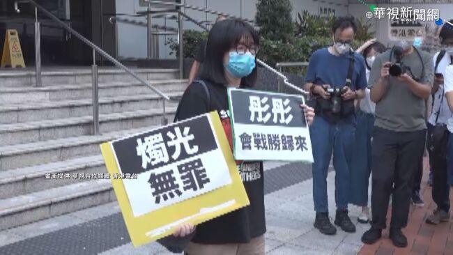 宣傳七一! 港支聯會副主席宣再遭逮捕   華視新聞