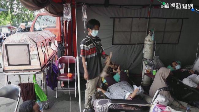 印尼疫情嚴峻 民眾打疫苗搶破頭   華視新聞