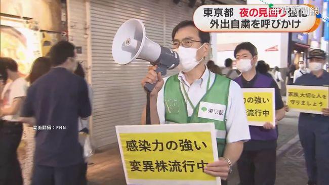 印度變種病毒擴散 東京疫情明顯升溫   華視新聞