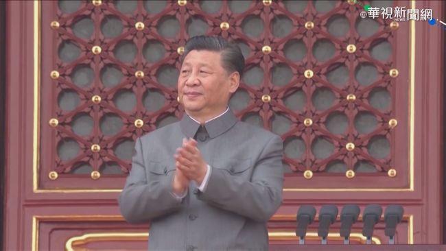 中共慶建黨百年 習近平大打民族主義 | 華視新聞