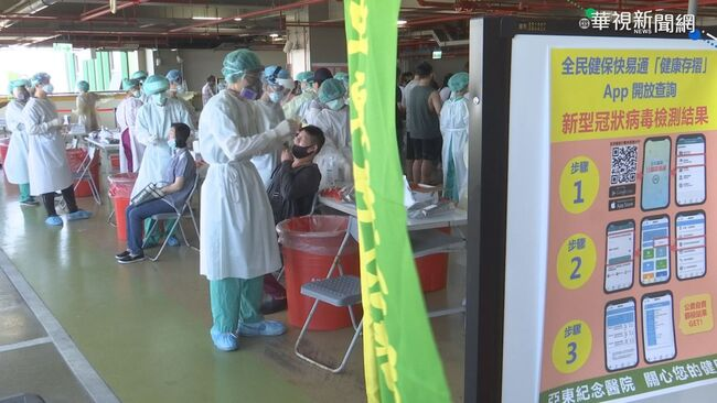 環南市場爆「41人PCR陽性」!黃珊珊:關閉3天清消 | 華視新聞