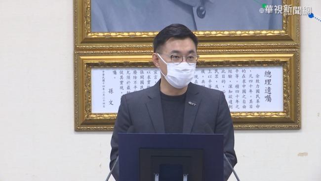 江啟臣與藍營4縣長發公開信 籲總統專案授權地方買疫苗 | 華視新聞