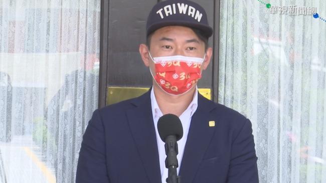 快訊》中選會宣布:陳柏惟罷免案成立 8/28投票   華視新聞