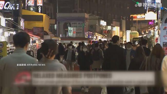 微解封喊停!首爾日增826例 半年新高   華視新聞