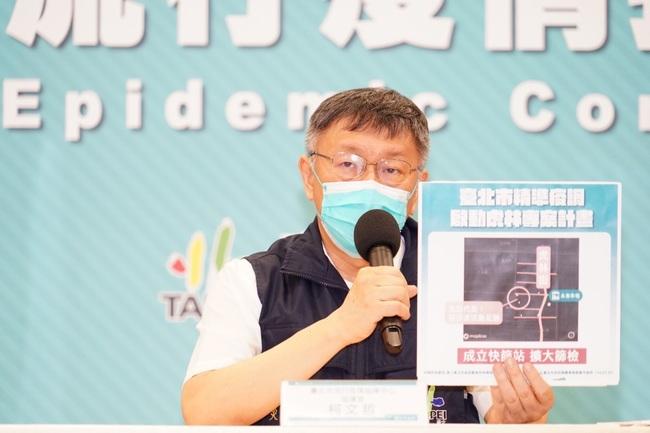 虎林街爆30例確診 柯文哲:已造冊3300人擴大篩檢 | 華視新聞