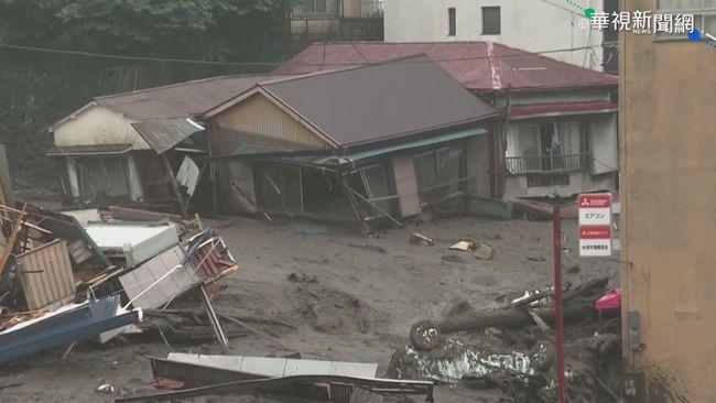靜岡連日豪雨釀土石流 至少2死20失蹤 | 華視新聞