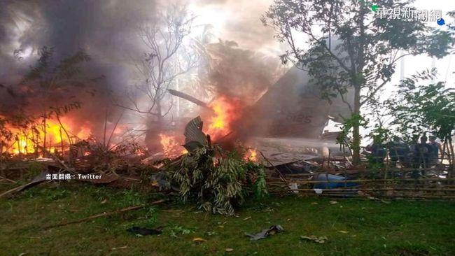 菲國軍機意外墜毀 目前已40人獲救 | 華視新聞